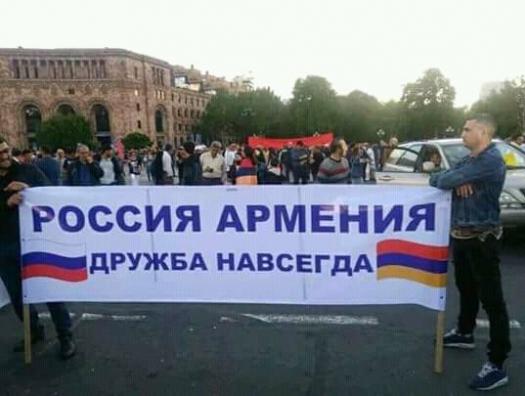 Россия перестала понимать Армению или сдает ее?