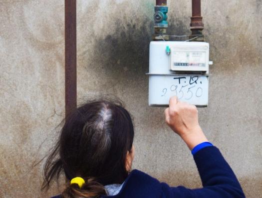 Смысл реформы: подумать, прежде чем включить вентиль газа