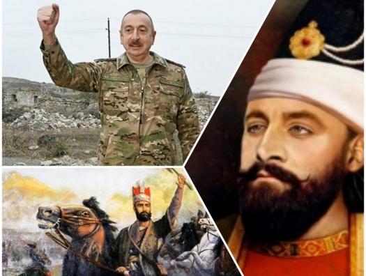 Философия истории: Надир Шах, Панах Али Хан, Ильхам Алиев