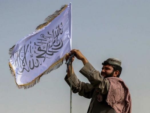 Афганистан: первые дни Исламского Эмирата