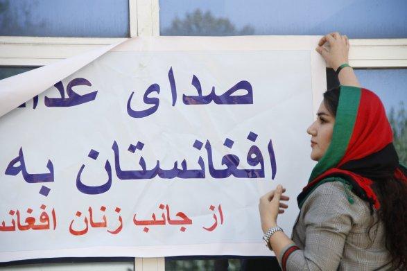 Просчет Душанбе! Таджикистан не должен  влезть в войну в Афганистане