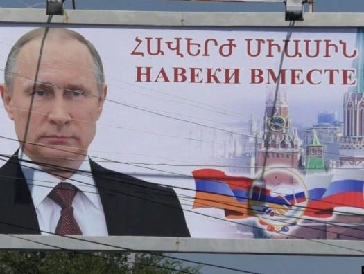 «Присутствие» Путина в Гюмри вызвало неоднозначную реакцию