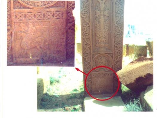 Как уничтожили уникальный исторический памятник в Нахчыване