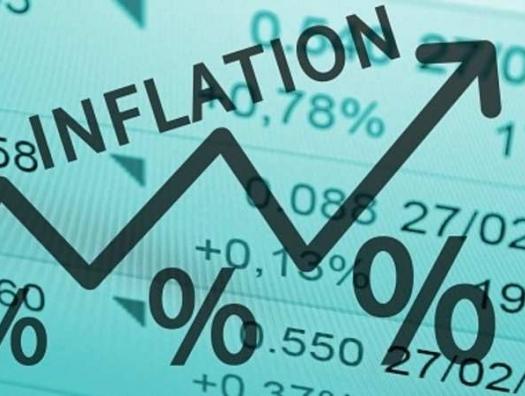 Инфляция пожирает достижения экономики