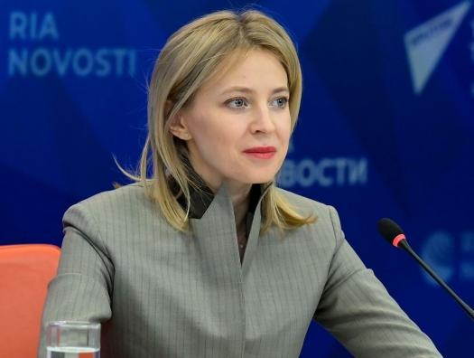 Выдадут ли Поклонскую Украине