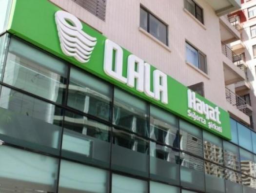 Компании «Qala Həyat» и «Qala» отвечают на клеветнический выпад пиар-агентства