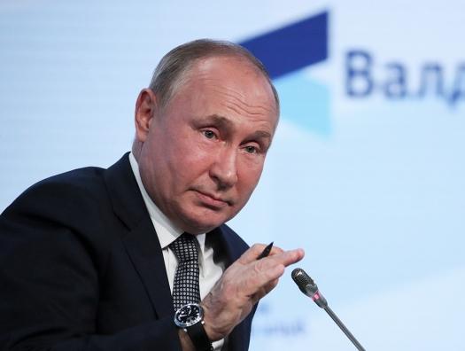 О каких картах Генштаба по делимитации и демаркации границ Азербайджана и Армении говорил Владимир Путин?