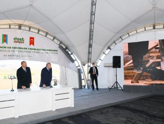 Ильхам Алиев и Эрдоган заложили фундамент агропарка в Зангилане