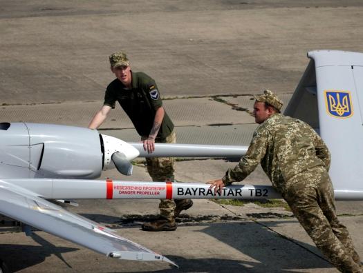 Вооруженные силы Украины впервые применили «Байрактар»