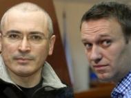 Навальный с Ходорковским оправдали Путина (конец истории)