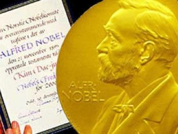 Станет ли азербайджанец Нобелевским лауреатом? (наш комментарий)