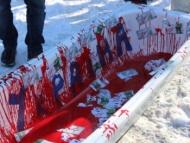 Самопиар на крови: Украина предвыборная (наша аналитика)