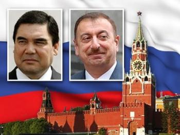 Договорятся ли Алиев и Туркменбаши? (наш комментарий)