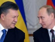 Путин помог сбежать Януковичу