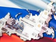 В Москве бьют тревогу: Россия уже на дне (взгляд из Москвы)