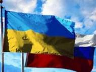 Украина закрывает диппредставительства в России