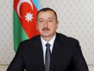 Азербайджан открывает еще одно посольство