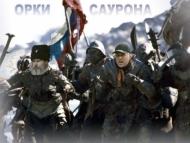 Эскадрон смерти Владимира Путина