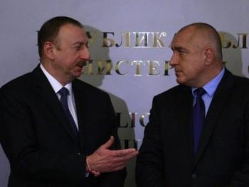 Сенсационное решение Ильхама Алиева в Болгарии