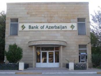 Bank of Azerbaijan – полный банкрот