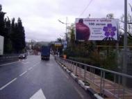 Очередное унижение сочинских армян: сначала Андраник, теперь