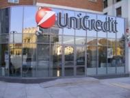 И в Киеве обыскивают банки