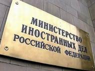 В России составили «черный список»